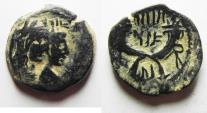 Ancient Coins - 	NABATEAN KINGDOM. ARETAS IV AND QUEEN SHAQUELAT AE 19MM