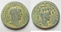 Ancient Coins - SELEUCIA and PIERIA, Antioch. Philip I. 247-249 AD. Æ 30mm.