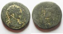 Ancient Coins - ARABIA. RABBATH-MOBA. GETA AE 28