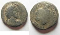 Ancient Coins - JUDAEA. AELIA CAPOTILINA. MARCUS AURELIUS AE 23