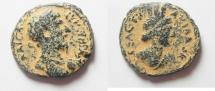 Ancient Coins - Decapolis. Abila. Marcus Aurelius. AD 161-180. AE 22