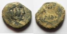 Ancient Coins - NABATAEAN KINGDOM. RABBEL II & JAMILAT AE 18. AS FOUND