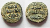 Ancient Coins - NICE AS FOUND. ISLAMIC. UMAYYAD AE FALS. DAMASCUS MINT