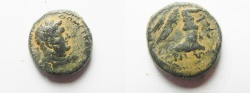 Ancient Coins - JUDAEA. HERODIAN. AGRIPPA II UNDER DOMITIAN AE20