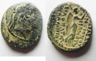 Ancient Coins - SELEUKID KINGDOM. DEMETRIUS III AE 16