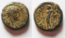 Ancient Coins - JUDAEA. CAESAREA. HADRIAN AE 18