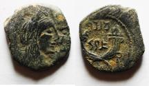Ancient Coins - NABATAEA. Aretas IV, with Shaqilat. 9 BC- AD 40. AE 15