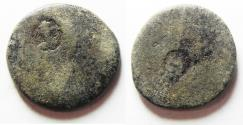 Ancient Coins - COUNTERMARKED PROVINCIAL AE 24