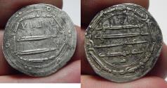 Ancient Coins - ISLAMIC. ABBASID SILVER DERHIM. BASRA. 163 A.H