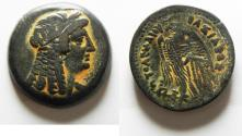 Ancient Coins - PTOLEMAIC KINGS of EGYPT. Ptolemy V Epiphanes. 204-180 BC. Æ 28. Alexandreia mint.