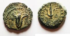 Ancient Coins - Judaea Hasmonean Dynasty John Hyrcanus I with Antiochos VII Sidetes 138-129 B.C. AE PRUTAH