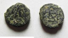 Ancient Coins - ROMAN IMPERIAL. Marcian (AD 450-457). AE nummus (9mm, 0.89g). Nicomedia mint.