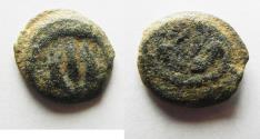Ancient Coins - JUDAEA. Mattathias Antigonus 40-37 BC . AE  Prutah.