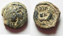 Ancient Coins - NABATAEAN KINGDOM. ARETAS IV & SHAQUELAT AE 17