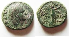 Ancient Coins - JUDAEA, Herodians. Agrippa II, with VESPASIAN AE 25