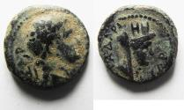 Ancient Coins - DECAPOLIS. GADARA. TITUS AE 16