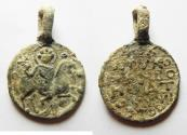 Ancient Coins -  BYZANTINE. 10-11th century. Lead amulet (34x24mm).