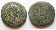Ancient Coins - ARABIA. RABBATH-MOBA. GETA AE 28