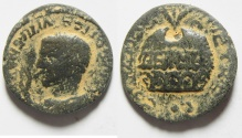 Ancient Coins - Unpublished?  Syria. Cole Syria. Damascus under Trebonianus Gallus (AD 251-253.). AE 22mm, 6.48gm