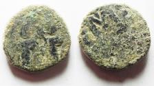 Ancient Coins - ISLAMIC. ARAB-BYZANTINE AE FALS. AS FOUND