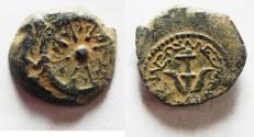 Ancient Coins - Ancient Biblical Widow's Mite PRUTAH of Alexander Jannaeus