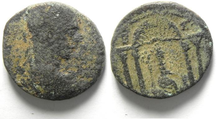 Ancient Coins - DECAPOLIS , GADARA , RARE AE 27