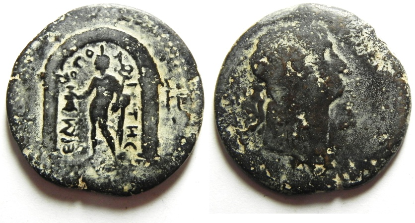 Ancient Coins - Egypt. Hermopolite nome under Trajan (AD 98-117). AE drachm (33mm, 18.54g). Struck in regnal year 13 (AD 109/10).