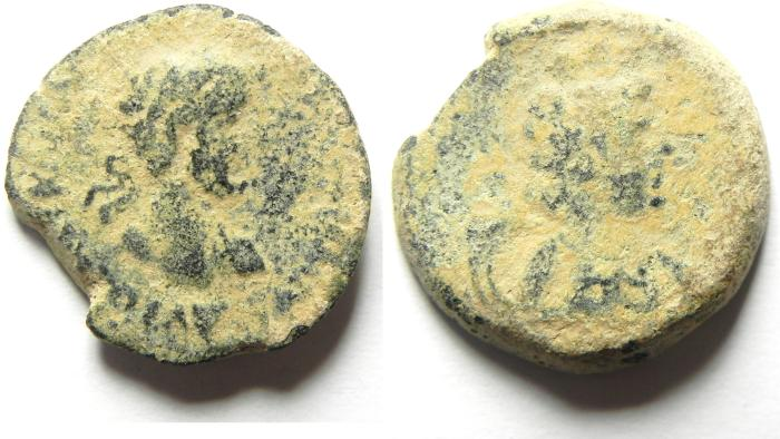 Ancient Coins - ARABIA , BOSTRA , HADRIAN AE 20 AS FOUND
