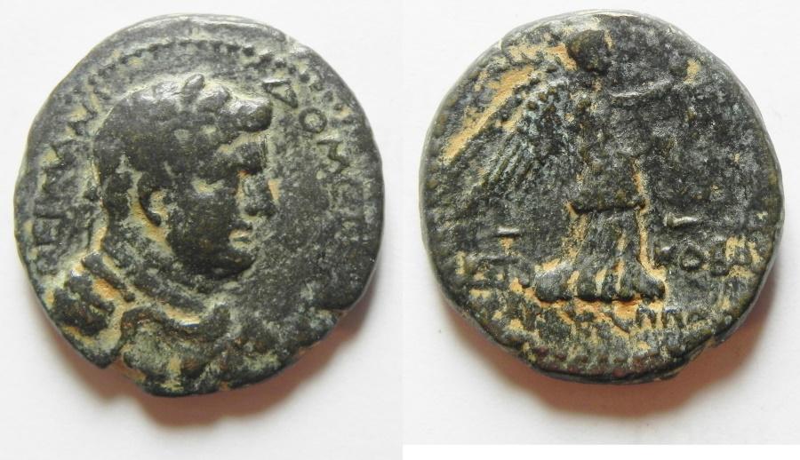 Ancient Coins - Judaea. Herodian dynasty. Agrippa II with Domitian (AD 81-96). Caesarea Maritima mint. AE 21mm, 6.90gm.