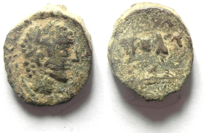 Ancient Coins - ARABIA - PETRA , ELAGABALUS FOUNDER COIN