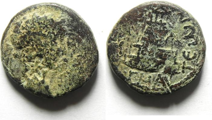 Ancient Coins - SAMARIA , NEAPOLIS AE 20 , COUNTERMARKED WITH A STAR ON OBVERSE