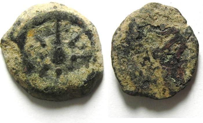 Ancient Coins - Alexander Jannaeus , JUDAEA , AE PRUTAH - WIDOW'S MITE