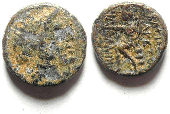 Ancient Coins - NABATAEAN KINGDOM , ARETAS III AE 20 , DAMASCUS MINT - BEAUTIFULL REVERSE