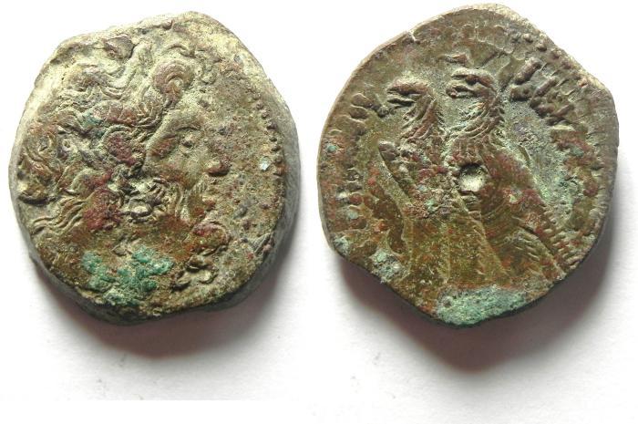 Ancient Coins - Ptolemaic Kingdom. Ptolemy VI Philometor. Joint reign with Ptolemy VIII, 170-164/3 B.C. Æ 23. Alexandria