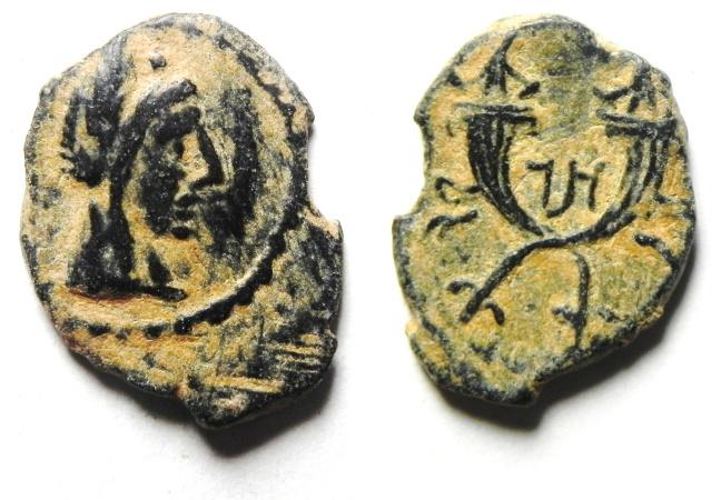 Ancient Coins - NABATAEAN KINGDOM , ARETAS IV &, RARE TYPE ,AE 14