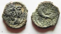 Ancient Coins -  NABATAEAN KINGDOM. ARETAS IV & SHAQUELAT AE 13. AS FOUND