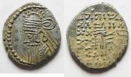 Ancient Coins - Parthian Kingdom Osroes II AR drachm