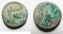 Ancient Coins - EGYPT. A;EXANDRIA. ANTONINUS PIUS BILLON TETRADRACHM