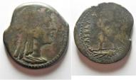 Ancient Coins - Egypt, Ptolemy V (204-180 BC), AE 31 , Alexandria