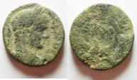 Ancient Coins - JUDAEA. CAESARIA. ELAGABALUS? AE 21