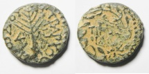 Ancient Coins - Judaea. Herodian dynasty. Herod Antipas (4 BC - 39 AD). Mint of Tiberias. AE 18mm. Be-header of John The Baptist