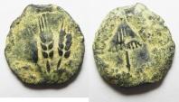 Ancient Coins - JUDAEA . AGRIPPA I AE PRUTAH