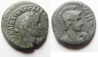 Ancient Coins - Egypt. Alexandria. Galba A.D 68 . Billon Tetradrachm with Roma
