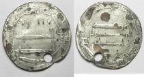 Ancient Coins - Islamic. Abbasid. AH140 . AL Basrah. Ancient Fake