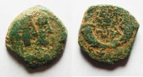 Ancient Coins - 	NABATAEAN KINGDOM.RABBEL II & GAMILAT AE 15