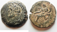 Ancient Coins - BEAUTIFUL LEFT SIDE PORTRIAT: EGYPT. ALEXANDRIA. ANTONINUS PIUS AE DRACHM
