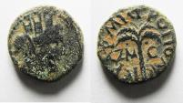 Ancient Coins - PHOENICIA. TYRE 1ST CENT. A.D AE 15