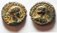 Ancient Coins - Egypt. Alexandria, Aurelian & Vabalathus. Potin Tetradrachm.