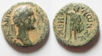 Ancient Coins - VERY RARE: Syria. Decapolis. Gaba under Antoninus Pius (AD 138-161). AE 24mm, 8.71g. Struck in civic year 217(AD 156/7).