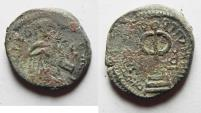 Ancient Coins - ARAB-BYZANTINE AE FALS. AMMAN MINT. NEEDS CLEANING